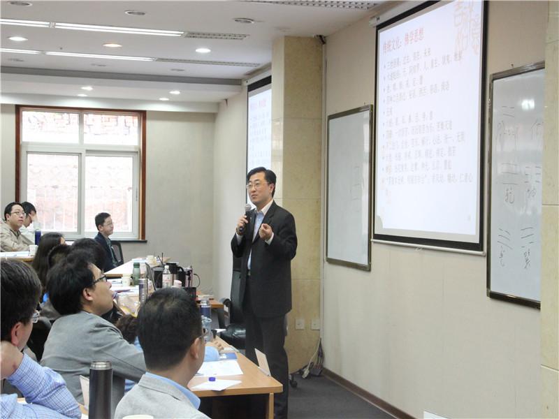 山东大学在职研究生辛杰老师讲课图集