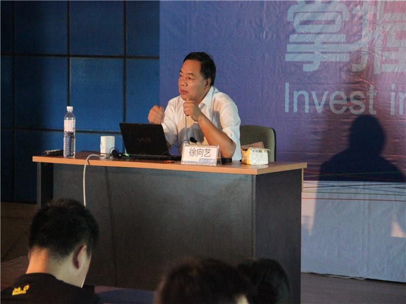 山东大学在职研究生徐向艺老师讲课图