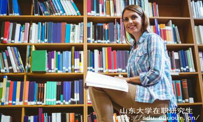 山东大学在职研究生同等学力申硕难不难?