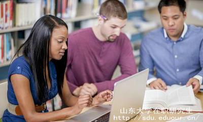 山东大学同等学力在职研究生需要入学考试吗?