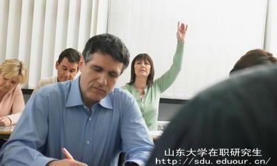 山大在职研究生上课时间怎样安排?