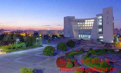 上海地区报考山东大学在职研究生同等学力招生专业