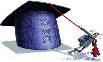 2018年山东大学同等学力申硕招生动态