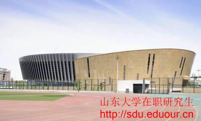 山东大学在职研究生双证单证难易区别